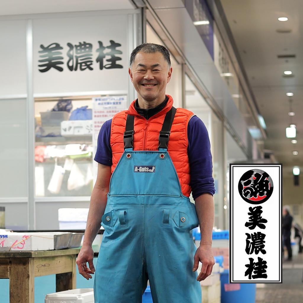 豊洲のMEKIKI 目利き|仲卸|美濃桂商店